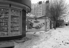 Киоски в Челябинске