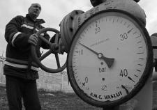 «Газпром» отказал столице «Роснефти» в отоплении