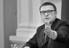 Текслер Алексей Леонидович