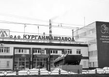 Прокуратура внесла «Курганмашзавод» в «черный список»