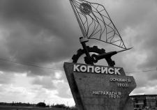 Выборы в Копейске погрязли в скандалах на фоне предвыборного визита Текслера