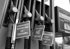 Сотни миллионов от продажи топлива на Ямале ищут на счетах фирмы сына экс-прокурора и СУ СКР по ЯНАО