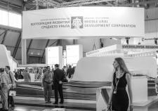 Корпорация развития Среднего Урала