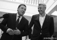 Минфин подрезал обещания Путина Нижнему Тагилу