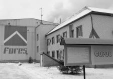 Завод Форэс в Сухом Логу
