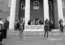 Бывшую «дочку» «Башнефти» не пускают в Челябинскую область