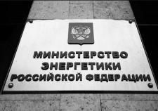 Фото: electricalnet.ru