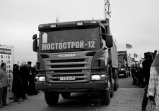 Мостострой-12