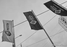«Россети» выгоняют сбыты с рынка. «МРСК Урала» присматривается к статусу гарантирующих поставщиков в двух регионах