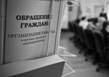 Прокуратура повернула чиновников Тюмени лицом к населению