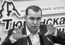 Шумков сократил финансирование ЖКХ Курганской области на полмиллиарда