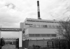 «Фортум» поднял тарифы в Тюмени и Челябинске до «альткотельной»