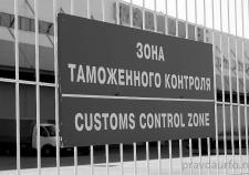 Распоряжение Мишустина о «зеленом коридоре таможни» из-за COVID-19 дестабилизировало коммерсантов