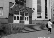 Костяк ключевого подразделения УТУ подозревают в коррупции