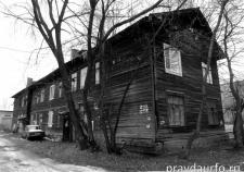 Ветхое аварийное жилье, деревянный барак