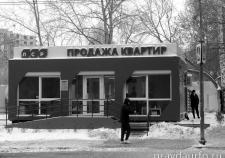Офис продаж группы ЛСР