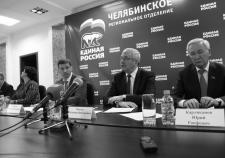 Челябинская «Единая Россия» рискует потерять половину мандатов по партсписку
