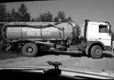Коммунальщиков ХМАО обвинили в заражении населения. Экологи требуют персональной ответственности
