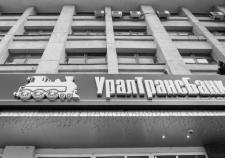 Семья владельца «Уралтрансбанка» делит сотни миллионов с госкорпорацией «АСВ»