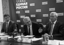 Конференция «Единой России» в Челябинске