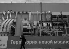 «Т Плюс» заплатит 1,2 миллиарда за ликвидацию актива в Екатеринбурге