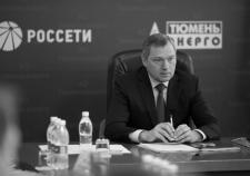 Фото: www.te.ru