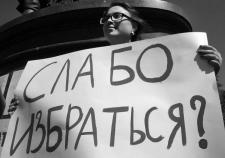ЕР сослала сторонника Куйвашева на окраину