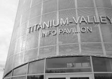 Резиденты отказали в инвестициях «Титановой долине»