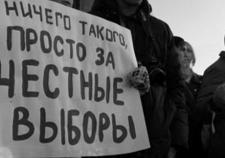 Мэрия Екатеринбурга связалась с непарламентской оппозицией