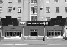 Госжилстройнадзор запретил использование объекта «Ростеха» в Екатеринбурге