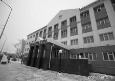 Чиновникам образования ХМАО-Югры обозначили уголовные перспективы