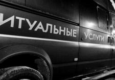 Фото: iz.ru