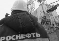 «Роснефть» усилила нефть газом