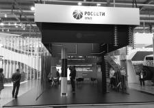 «Ростех» претендует на 60 миллиардов «Россети Урал». Компания анонсировала программу цифровизации трех регионов