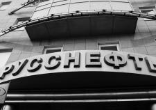 Нелегальный нефтепровод «РуссНефти» дотянули из ХМАО до московского суда