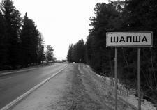 Пригород Ханты-Мансийска не может получить газ в течение 10 лет
