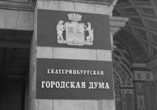Тайный переезд думы Екатеринбурга сократил число союзников Володина