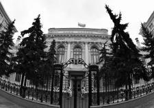 Эксперты нашли «бомбу» в банке «Югра». От Центробанка ждут развития событий