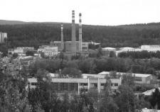 Котельная УЭХК в Новоуральске