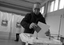 Власти Златоуста дистанцируются от «Единой России»