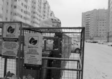 Чиновники срывают планы правительства Югры на 620 миллионов