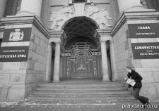 Дума Екатеринбурга мобилизует Общественную палату на борьбу с Высокинским