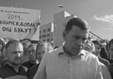 Губернатор Свердловской области Евгений Куйвашев на митинге пайщиков Первого Николаевского