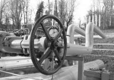 Ростехнадзор обнаружил газовую «бомбу» в Нягани