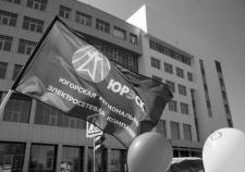 Бюджет ХМАО не получит 3 млрд рублей из-за решения тюменской РЭК. ЮРЭСК обвинила регулятора в дестабилизации