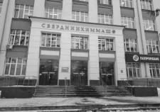 «СвердНИИхиммаш» заявил об обмане на стройке «Метафракса»