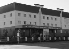 Прокурору ЯНАО ищут замену в Екатеринбурге