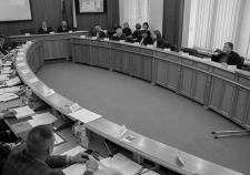 Заседание гордумы Екатеринбурга