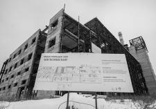 Резиденты уходят из индустриального парка «Богословский». КРСУ по-прежнему ждет десятков миллиардов