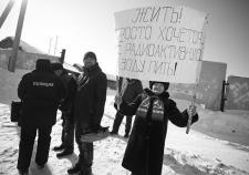 Сторонники Навального призвали население Курганской области к публичным протестам в период пандемии